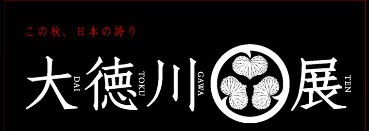 tnm_toku_1010_002.jpg