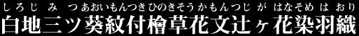 tnm_toku_1010_009.jpg