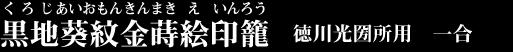 tnm_toku_1010_011.jpg