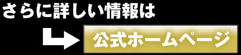 tnm_toku_1010_015.jpg