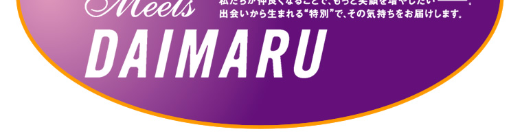 matu_tou_003.jpg