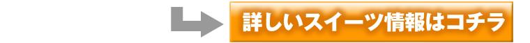 matu_tou_011.jpg