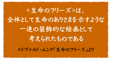 nmwa_munch_007.jpg