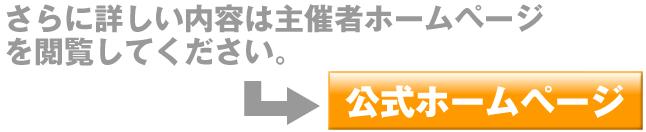 nmwa_munch_013.jpg