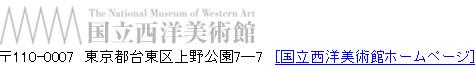 nmwa_munch_m_011.jpg