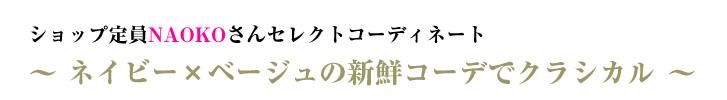 hatoya_10_003.jpg
