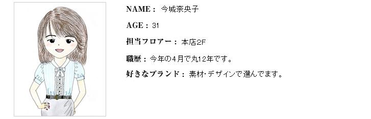 hatoya_10_004.jpg