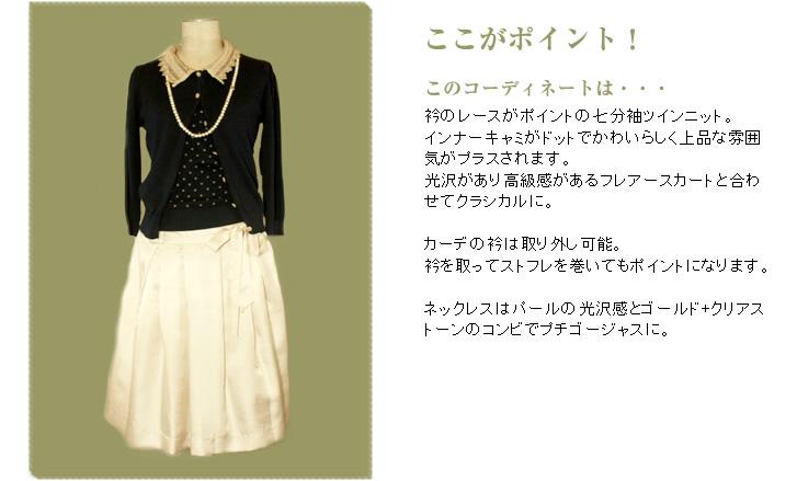 hatoya_10_005.jpg