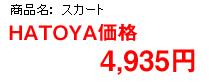 hatoya_10_010.jpg