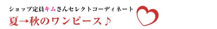 hatoya_10_015.jpg