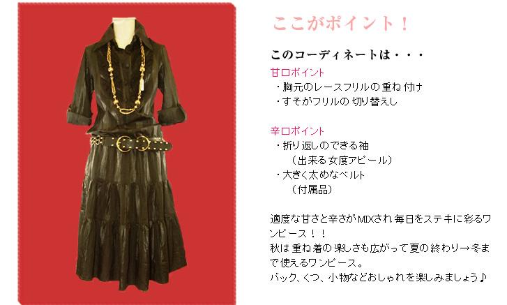 hatoya_10_017.jpg