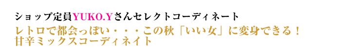 hatoya_10_027.jpg