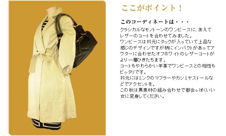 hatoya_10_029.jpg