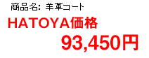 hatoya_10_034.jpg