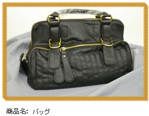 hatoya_10_036.jpg
