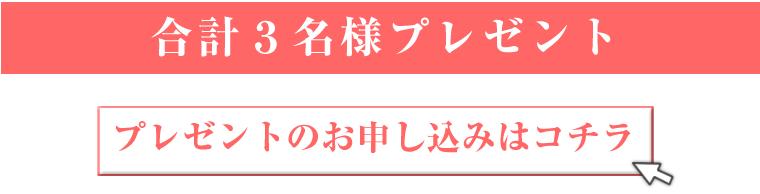 hatoya_10_041.jpg