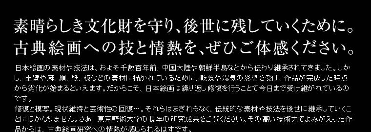 matu_10_jp_010.jpg