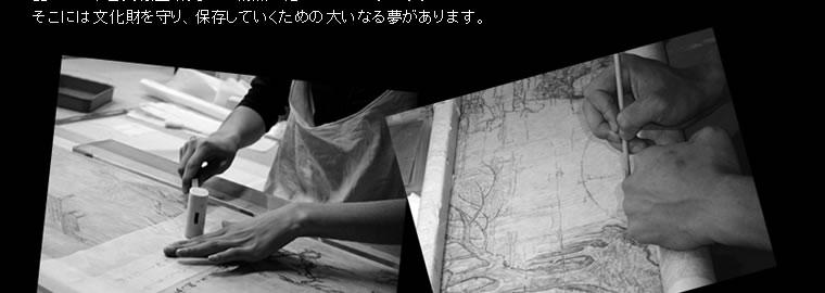 matu_10_jp_011.jpg