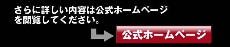 matu_10_jp_013.jpg