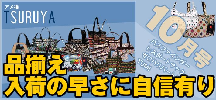 turuya_10_001.jpg