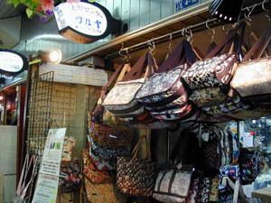 turuya_10_shop_photo.jpg
