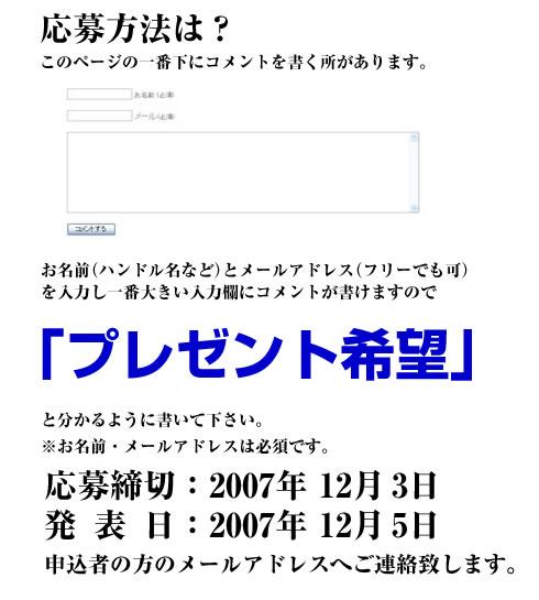 [TSURUYA ツルヤ]11月号レスポバッグ5名様にプレゼント