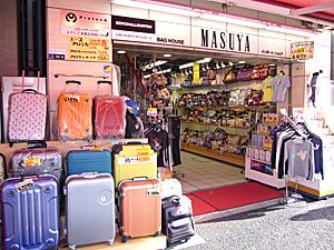 マスヤインポート店の写真
