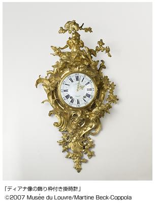 「ディアナ像の飾り枠付き掛時計」