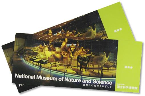 国立科学博物館 雷龍の王国ブータン展