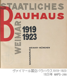 ヴァイマール国立バウハウス1919-1923 1923年 ©APG-JAA