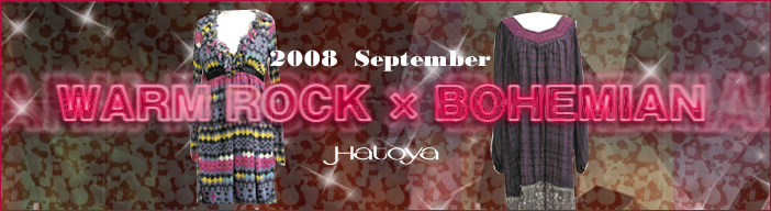 WARM ROCK × BOHEMIAN