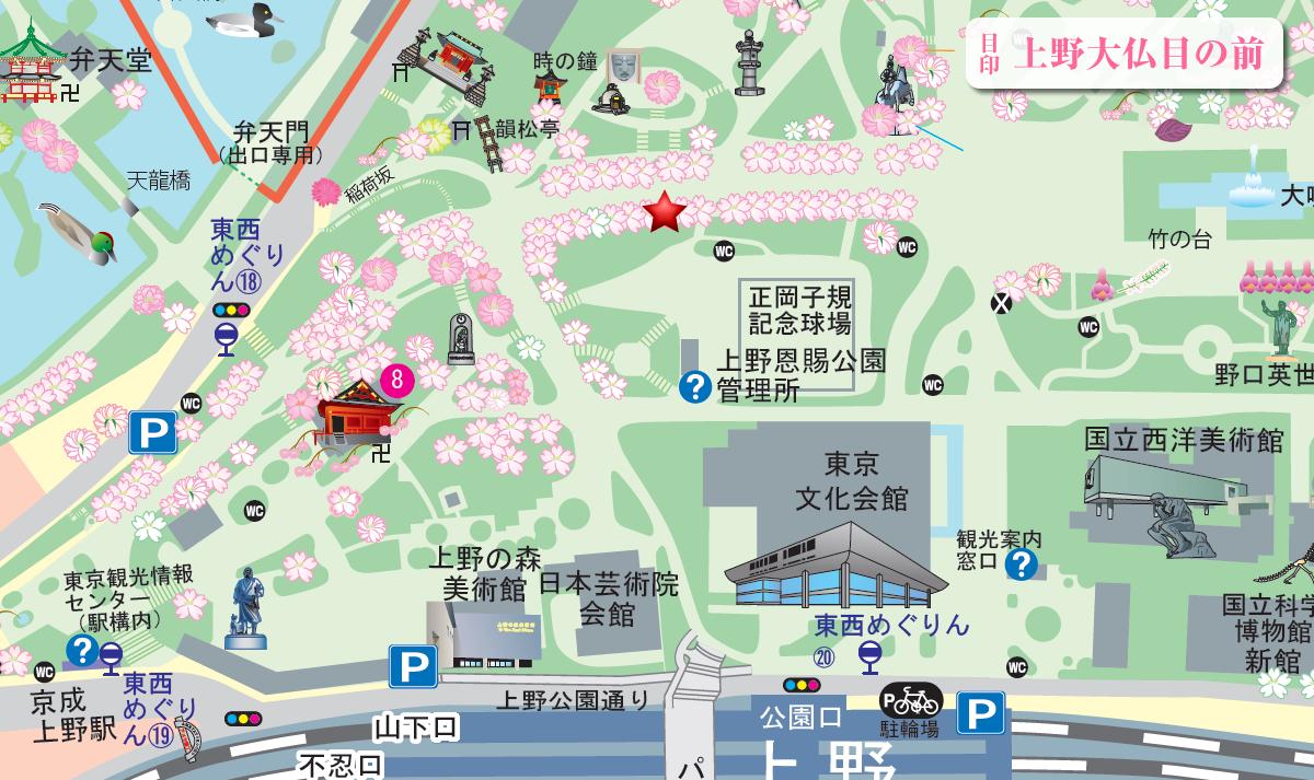 お花見開催場所地図