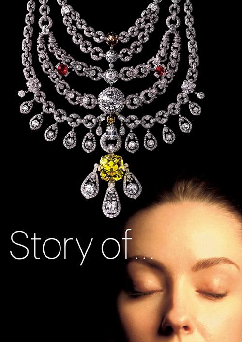 特別展「Story of...」カルティエクリエイション~めぐり逢う美の記憶