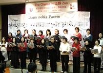 第2回 THE Chorus in 上野 Zoo