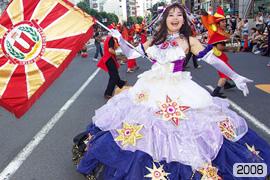 2008年のパレードの様子
