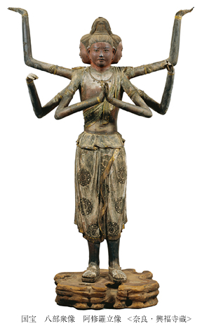 国宝 八部衆像 阿修羅立像