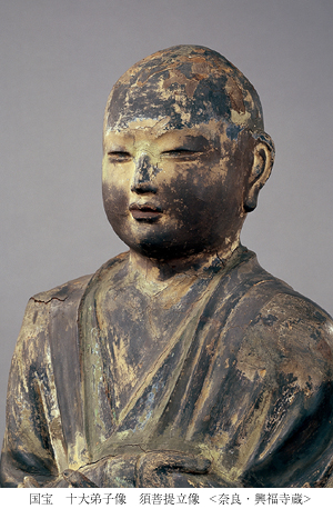 国宝 十大弟子像 須菩提立像