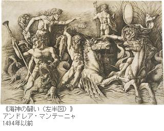 アンドレア・マンテーニャの画像 p1_1