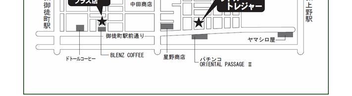 リトルトレジャーは上野アメ横に2店舗