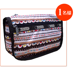 Style.7315(Travel Cosmetic)