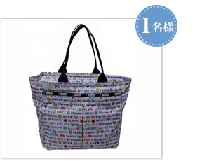 Style.7830 (Medium Tribeca Tote)