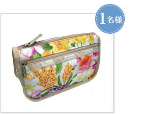 Style.7315 (Travel Cosmetic)