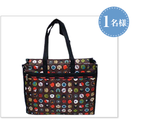Style.7877 (Downtown Tote)